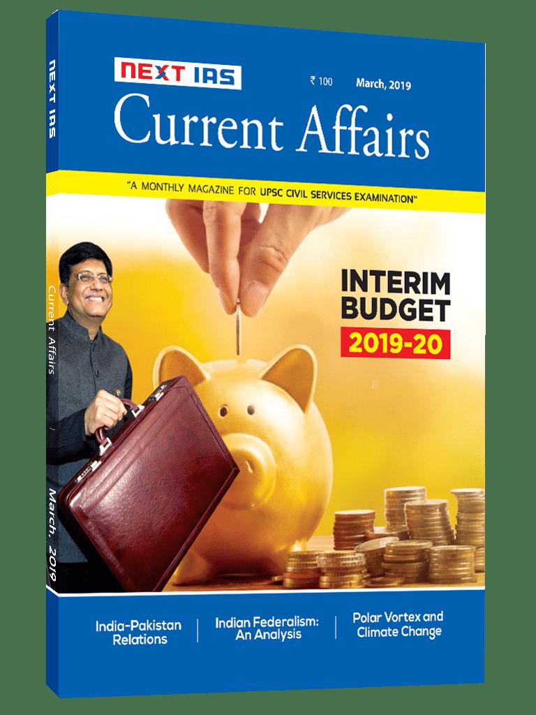 Current Affairs: January 2020
