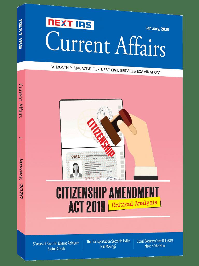 Current Affairs: February 2020